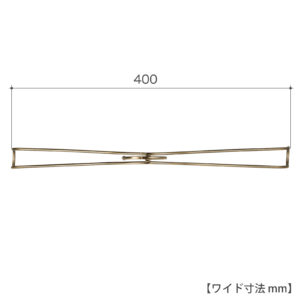 ハンガーを上から見た画像  ●型番: HTL-2368BR-NB-40 ●横幅: 400mm(男女兼用サイズ) ●形状: 平肩(ストレート型)