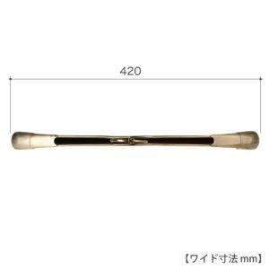ハンガーを上から見た画像  ●型番: HTL-2458R-FB-42 ●横幅: 420mm(メンズサイズ) ●形状: 平肩(ストレート型)