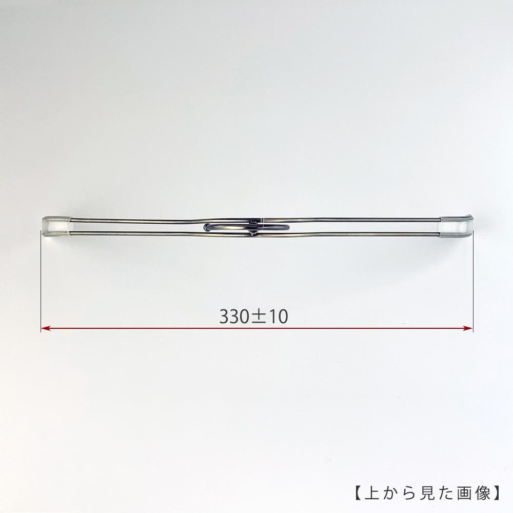 ●ハンガーを真上から見た画像 ●ワイド寸法:330±10mm ●ストレート型 ●型番:TSW-2361BR-BN-38NK-KC