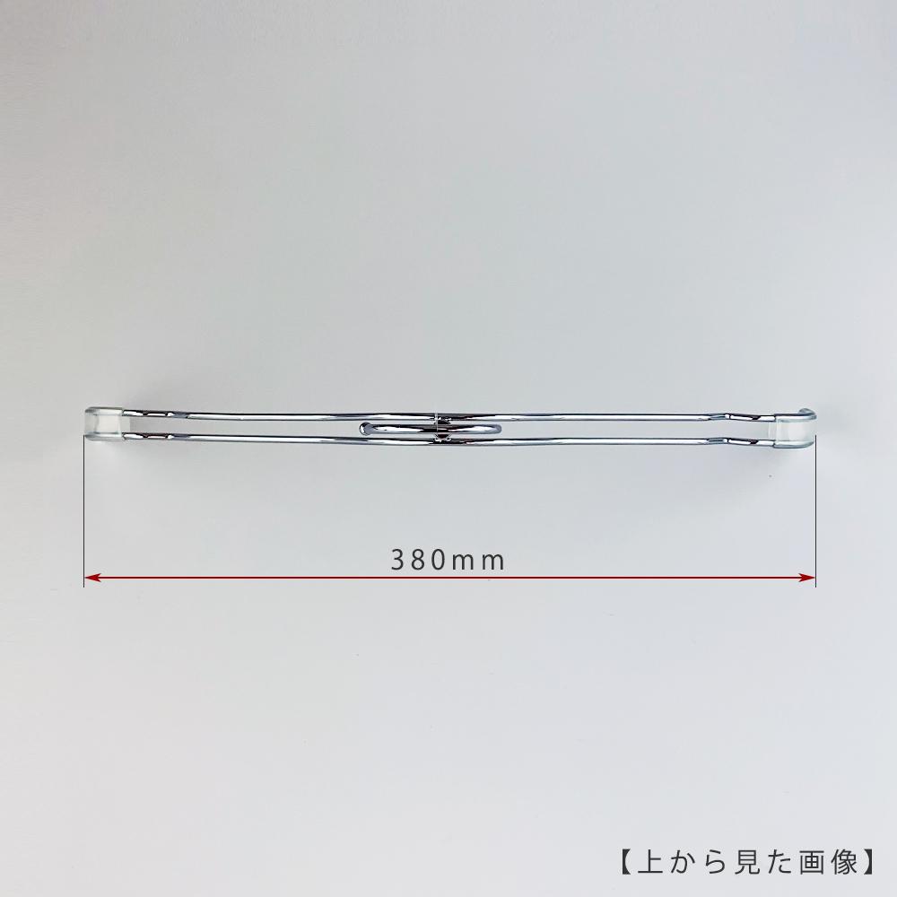 ●ハンガーを真上から見た画像 ●ワイド寸法:380mm ●ストレート型 ●型番:TSW-2361BR-BT-38KC