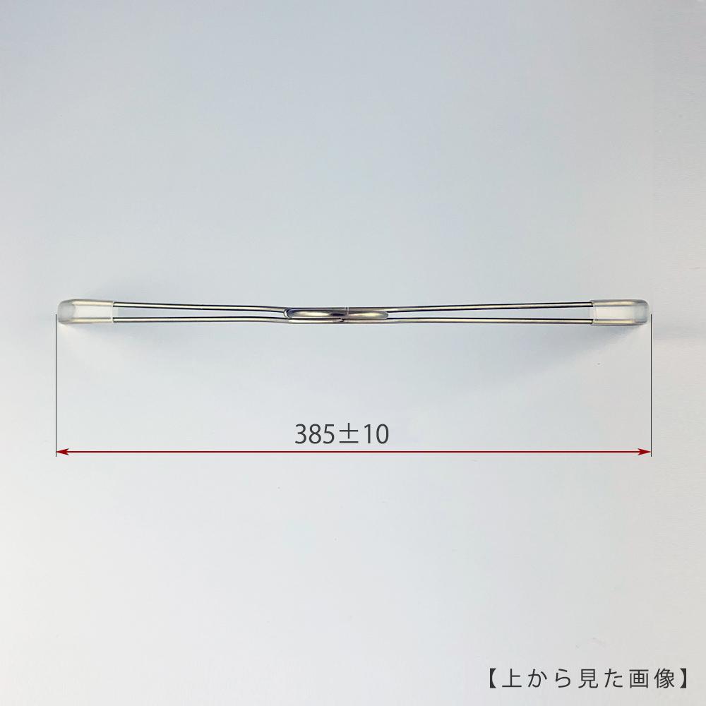 ●ハンガーを真上から見た画像 ●ワイド寸法:385±10mm ●ストレート型 ●型番:TSW-2461BF-BN-42NK-KC