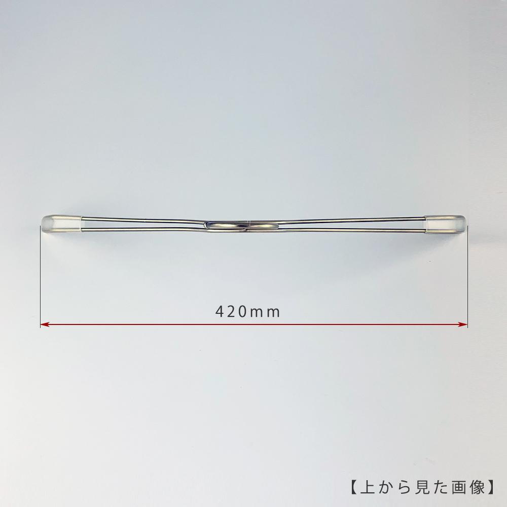 ●ハンガーを真上から見た画像 ●ワイド寸法:420mm ●ストレート型 ●型番:TSW-2461BF-BN-42KC