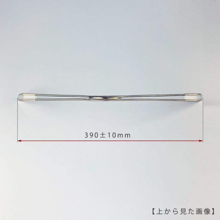 ●ハンガーを真上から見た画像 ●ワイド寸法:390±10mm ●ストレート型 ●型番:TSW-2461BF-BN-42NK-KC
