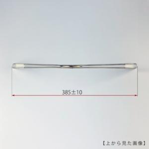 ●ハンガーを真上から見た画像 ●ワイド寸法:385±10mm ●ストレート型 ●型番:TSW-2461BR-BN-42NK-KC