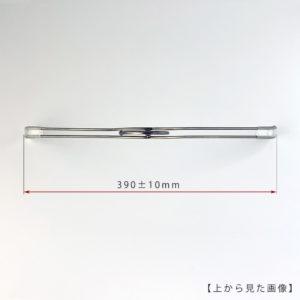 ●ハンガーを真上から見た画像 ●ワイド寸法:390±10mm ●ストレート型 ●型番:TSW-2461BR-BN-42NK-KC