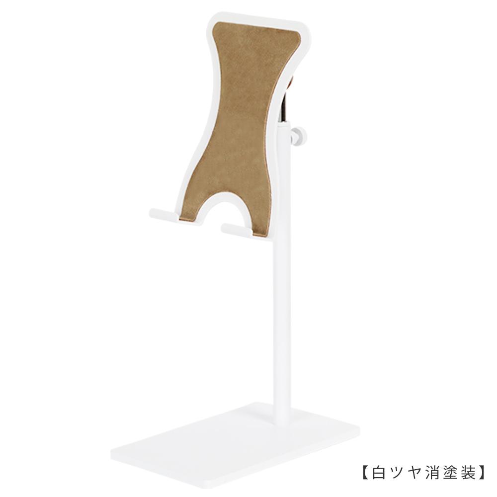 ●商品名:スマホスタンド 中  ●型番:SPS-01-S-MO16-BK-M  ●表面処理:白ツヤ消塗装  ●素材:鉄  ●特長:素材である鉄の特徴を活かし、「スタイリッシュ」「省スペース」「機能性」を兼ね備えたデザインを目指し設計。ベース(鉄板の台座)には必要最低限の面積と重量を持たせ安定感を確保。スマートフォンを置いたり取ったりする際にスタンドごとスマートフォンを持ちあげてしまわないよう、ヘッド部天板両サイドには緩やかな曲線のクボミをつけ指がかかりにくくなるよう配慮したデザイン。  ベースの裏面とスマートフォンが接する天板部分にはそれぞれ形状に合わせたフェルトのシートが貼られ、デスクやスマートフォンに傷がつきにくい仕様。  ヘッド部は「角度」「高さ」の調整が可能、「回転」させることもできます。スマートフォンスタンドを使用する目的に合わせ、お好みの「角度」や「高さ」「向き」に調整し快適なスマートフォンタイムをお楽しみください。  また、ケーブルをスマホに差したままスタンドが使用できる仕様となっていますので充電しながらのご使用、ヘッドホンを使用しながらのご使用も可能です。   ●ヘッド上下調節・向きの調整: ローレットネジを締めることにより固定します(指でネジを回せる仕様です)。  ●ヘッド角度調整: 力で角度調整ができるようになっています。お好みの力で角度が変わるように調整する際には同梱の六角レンチを使用してお好みの硬さに調整してください。   ●日本製