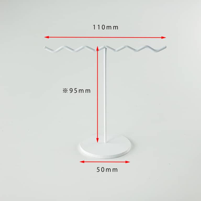 横幅:110mm 高さ:95mm ベース:50φ 線径:2.5φ 艶消白塗装