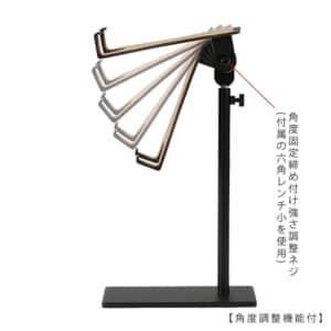 ●ヘッド部 角度調整機能   ヘッドの「角度」を可動範囲内で自由に固定できます。  スマホの画面が見やすい角度に調整してご使用ください。   【ご注意】   スタンドご使用中に固定が「緩いな」「甘いな!」と感じた際には同梱品の六角レンチ(小)を使用して六角穴付きの角度調整ネジを締め、調整してご使用ください。