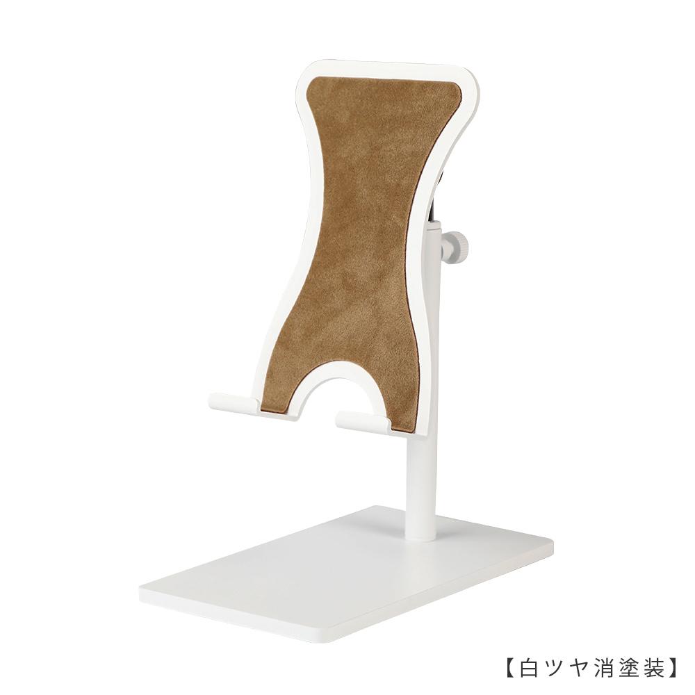 ●商品名:スマホスタンド 小 ●型番:SPS-01-SS-MO10-WH-M ●表面処理:白ツヤ消塗装 ●素材:鉄  ●特長:素材である鉄の特徴を活かし、「スタイリッシュ」「省スペース」「機能性」を兼ね備えたデザインを目指し設計。ベース(鉄板の台座)には必要最低限の面積と重量を持たせ安定感を確保。スマートフォンを置いたり取ったりする際にスタンドごとスマートフォンを持ちあげてしまわないよう、ヘッド部天板両サイドには緩やかな曲線のクボミをつけ指がかかりにくくなるよう配慮したデザイン。  ベースの裏面とスマートフォンが接する天板部分にはそれぞれ形状に合わせたフェルトのシートが貼られ、デスクやスマートフォンに傷がつきにくい仕様。  ヘッド部は「角度」「高さ」の調整が可能、「回転」させることもできます。スマートフォンスタンドを使用する目的に合わせ、お好みの「角度」や「高さ」「向き」に調整し快適なスマートフォンタイムをお楽しみください。  また、ケーブルをスマホに差したままスタンドが使用できる仕様となっていますので充電しながらのご使用、ヘッドホンを使用しながらのご使用も可能です。   ●ヘッド上下調節・向きの調整: ローレットネジを締めることにより固定します(指でネジを回せる仕様です)。 ●ヘッド角度調整: 力で角度調整ができるようになっています。お好みの力で角度が変わるように調整する際には同梱の六角レンチを使用してお好みの硬さに調整してください。   ●日本製 ●重量:約447g