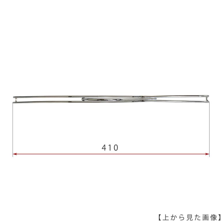 ハンガーを上から見た画像   ●型番: TSHW-2270F-BN-41-CR  ●横幅: 410mm(ユニセックスサイズ)  ●形状: 平肩(ストレート型)