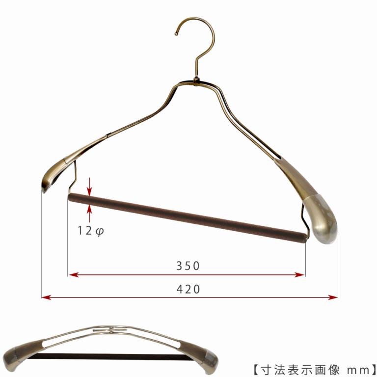 ●型番:HTL-1457R-FB-42 ●フェルトバーの有効寸法:350mm(横幅350mm幅の布を掛けられます) ●フェルトバーの色:グレーとこげ茶の2種類からお選びいただけます(画像はこげ茶です) ●フェルトバーの材質(パンツ用の横棒部):木製の丸棒の表面をフロッキー加工してあります。 ●フロッキー加工とは:ベルベット(ビロード)のような外観に仕上げる加工です。木の棒の表面に接着剤を塗り合成繊維を静電気で吸着させてあります。電気植毛とも呼ばれ衣類の滑り落ち防止効果があります。